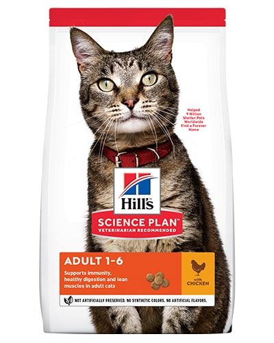 Avbildet: SP Feline Adult Chicken 1.5kg