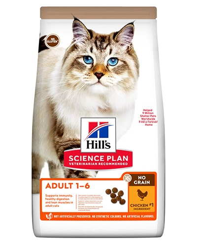 Hill's Science Plan No Grain Adult kattefôr med kylling